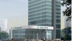 中国农业银行大厦
