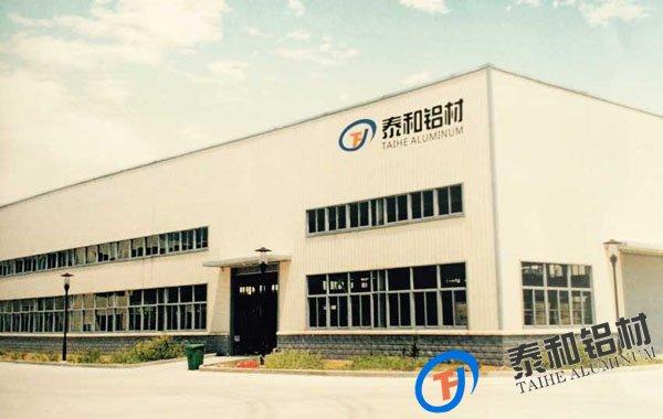 郑州泰和铝材工厂实景图