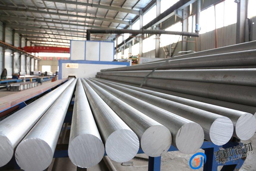 郑州泰和铝材品质新升级 加快铝合金市场提档发力